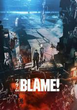 blame_2017_1 movie cover
