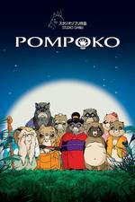 heisei_tanuki_gassen_pompoko movie cover