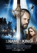 in_the_name_of_the_king_a_dungeon_siege_tale movie cover