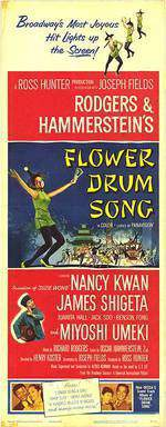 flower_drum_song movie cover