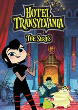 hotel_transylvania_the_series movie cover