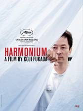 Harmonium movie cover