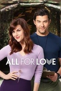 All for Love main cover