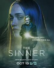 the_sinner_70 movie cover