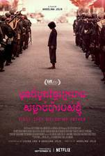 First They Killed My Father: A Daughter of Cambodia Remembers movie cover