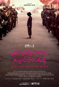 First They Killed My Father: A Daughter of Cambodia Remembers main cover
