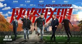 The Adventurers movie photo