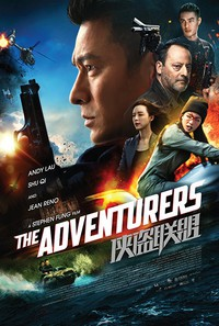 The Adventurers main cover