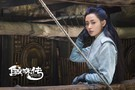 Legend of the Naga Pearls movie photo