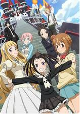 soul_eater_not movie cover
