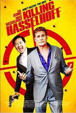 killing_hasselhoff movie cover