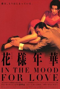 In the Mood for Love main cover