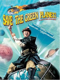 Save the Green Planet! main cover