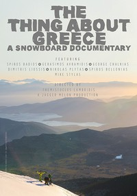 The Thing About Greece... A Snowboard Documentary main cover