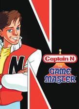 captain_n_the_game_master movie cover