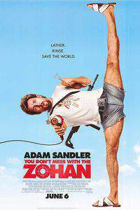 You Don't Mess with the Zohan main cover