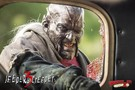 Jeepers Creepers III movie photo