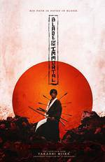 blade_of_the_immortal movie cover