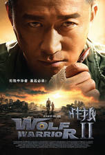 wolf_warrior_ii movie cover
