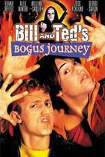 bill_ted_s_bogus_journey movie cover