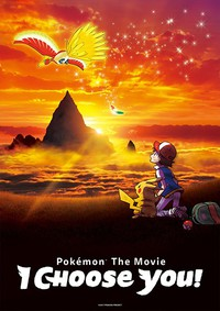 Pokemon the Movie: I Choose You! main cover