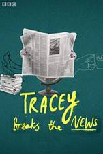 tracey_breaks_the_news movie cover