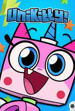 unikitty movie cover