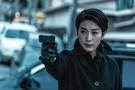 The Villainess movie photo