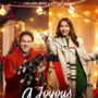 A Joyous Christmas movie photo