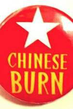 chinese_burn movie cover