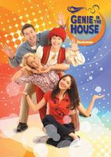 genie_in_the_house movie cover