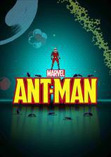 ant_man_70 movie cover
