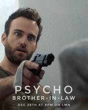 psycho_brother_in_law movie cover