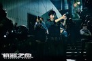 Bleeding Steel movie photo