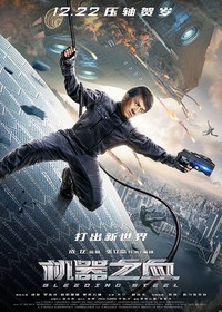 Bleeding Steel main cover