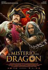 the_mystery_of_dragon_seal_journey_to_china_viy_2_the_mystery_of_iron_mask movie cover