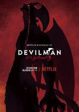 devilman_crybaby movie cover