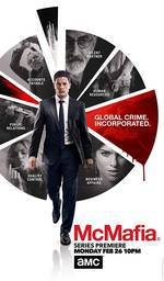 mcmafia movie cover