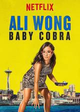 Ali Wong: Baby Cobra movie cover