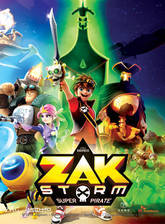 zak_storm movie cover