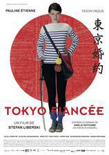 tokyo_fiancee movie cover