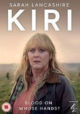 kiri movie cover