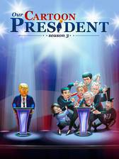 our_cartoon_president movie cover