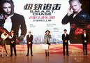 The Shanghai Job movie photo