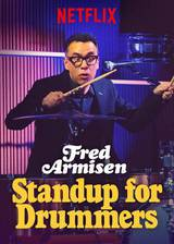 Fred Armisen: Standup For Drummers movie cover