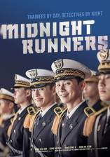 Midnight Runners movie cover