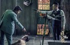 Chasing the Dragon movie photo