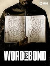 Word is Bond movie cover