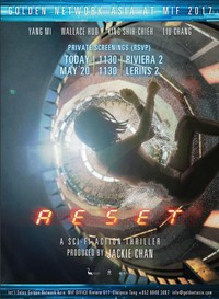 Reset main cover
