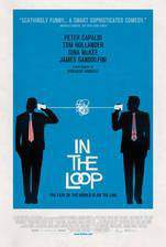 in_the_loop movie cover